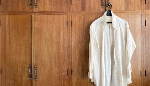 朝から決断力を使わない、前日に着る服をきめておこう