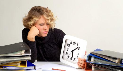 残業をしたくない人が、まず始業前に取り組むこと